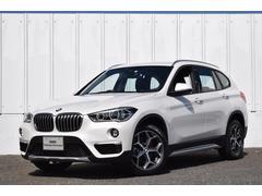 BMW X1sDrive 18i xライン アドバンスP コンフォートP