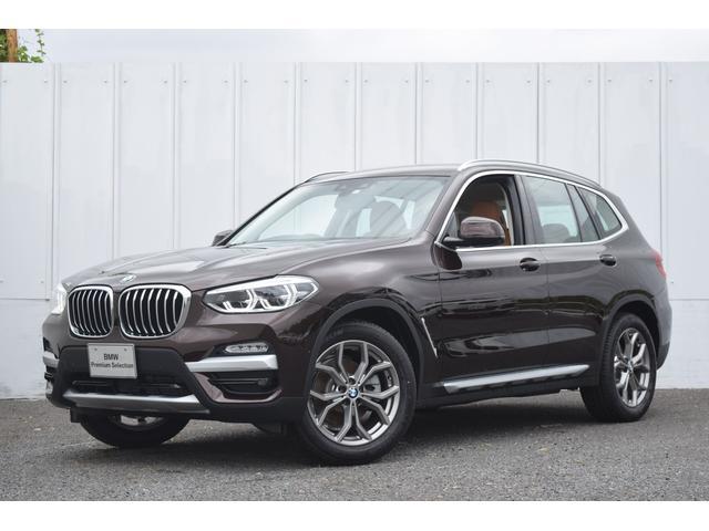 BMW X3 xDrive 20d Xライン ハイラインパッケージ Dアシ