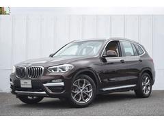 BMW X3xDrive 20d Xライン ハイラインパッケージ Dアシ