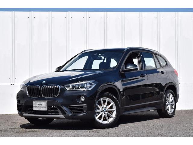 BMW X1 sDrive 18i 正規認定中古車 Dアシ 前後PDC