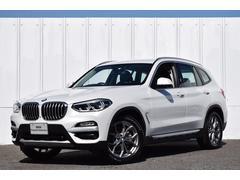 BMW X3xDrive 20i Xライン 正規認定中古車 茶革 Dアシ