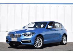BMW118d ファッショニスタ 認定中古車 オイスター革 ACC