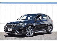 BMW X1xDrive18dxライン 認定中古車 ACCヘッドアップD