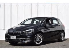 BMW218dアクティブツアラー ラグジュアリー DアシストHUD
