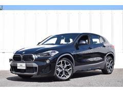 BMW X2xDrive18d MスポーツX 認定中古車 ACC HUD