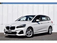 BMW218d xDriveグランツアラー Mスポーツ 認定中古車