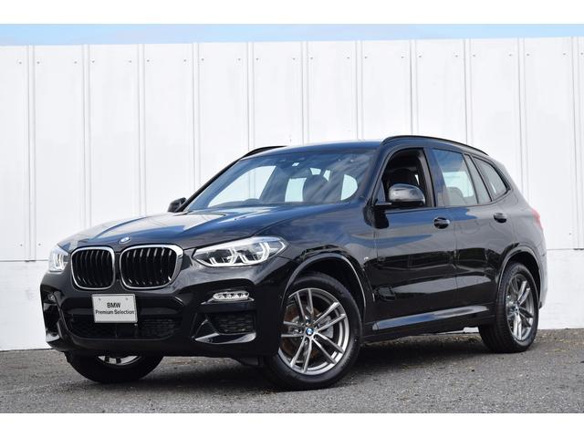 BMW xDrive20d Mスポーツ セレクトPKG RシートA