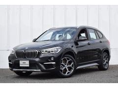 BMW X1sDrive18i xライン 認定中古車ACCヘッドアップD