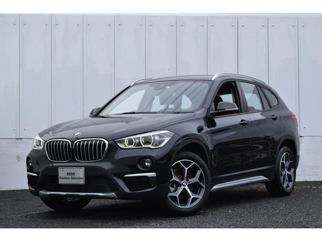 BMW X1 xDrive18d xライン 認定中古車 DアシACCHUD