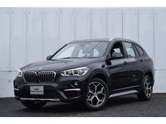 BMW X1xDrive18d xライン 認定中古車 DアシACCHUD