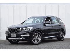 BMW X3xDrive 20d Xライン 認定中古車 ハイラインPKG