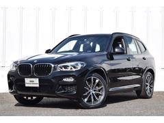 BMW X3xDrive 20d Mスポーツ セレクトP ハイラインP