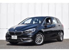 BMW218dアクティブツアラー ラグジュアリー 認定中古車 黒革