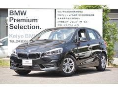 BMW218dアクティブツアラー パーキングサポート Dアシスト