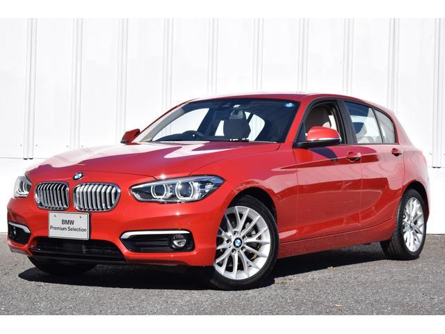 BMW 118d ファッショニスタ 認定中古車 オイスター革 Dアシ