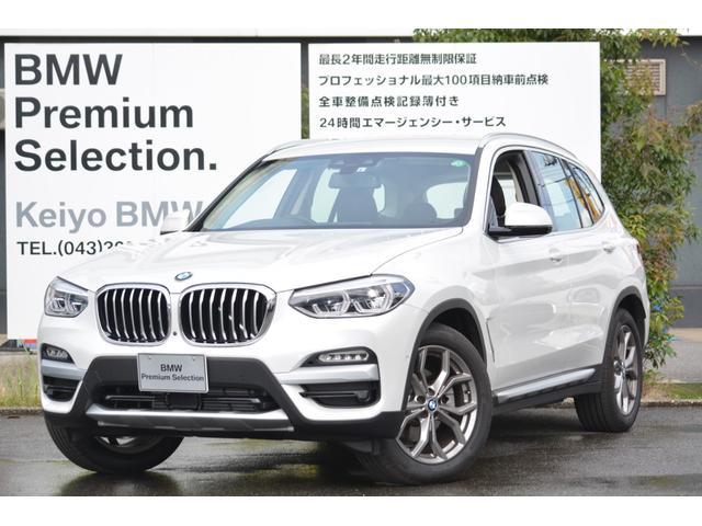 BMW xDrive 20d Xライン デモカー使用車 X-Line モカレザー ACC ヘッドアップD LEDライト ワイヤレスチャージ タッチナビ リアシートアジャストメント