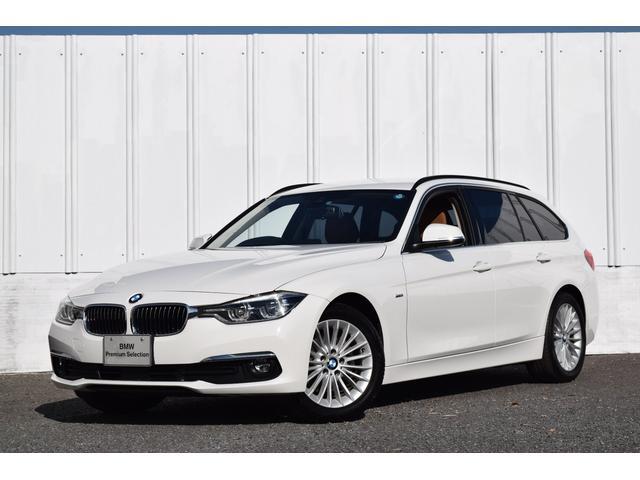 BMW 320dツーリング ラグジュアリー 認定中古車 茶革 Dアシ