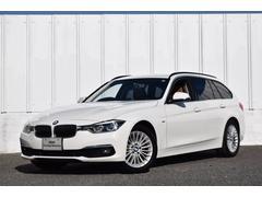 BMW320dツーリング ラグジュアリー 認定中古車 茶革 Dアシ