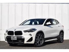 BMW X2sDrive 18i MスポーツX  Dアシ ACC Bカメ