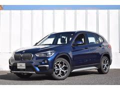 BMW X1xDrive 18d xライン 認定中古車 ACCヘッドup