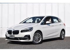 BMW218dアクティブツアラー ラグジュアリー レザー PDC