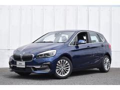 BMW218dアクティブツアラー ラグジュアリー アドバンスP