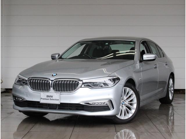 BMW 523d ラグジュアリー コンフォPKG 黒革 認定中古車