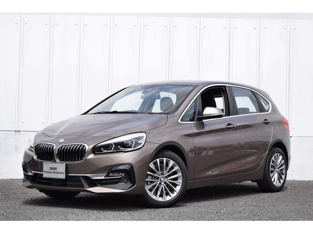 2シリーズアクティブツアラー(BMW)218dアクティブツアラー ラグジュアリー 中古車画像