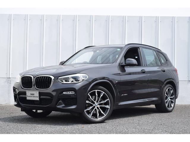 BMW X3 xDrive 20d Mスポーツ セレクトPKG 認定中古車 正規認定中古車 ワンオ-ナ- パノラマサンルーフ ハーマンカードンスピーカー 20インチAW iDriveナビ 地デジ アクティブクルコン ジェスチャーコントロール 全方位カメラ 電動Rゲート ETC
