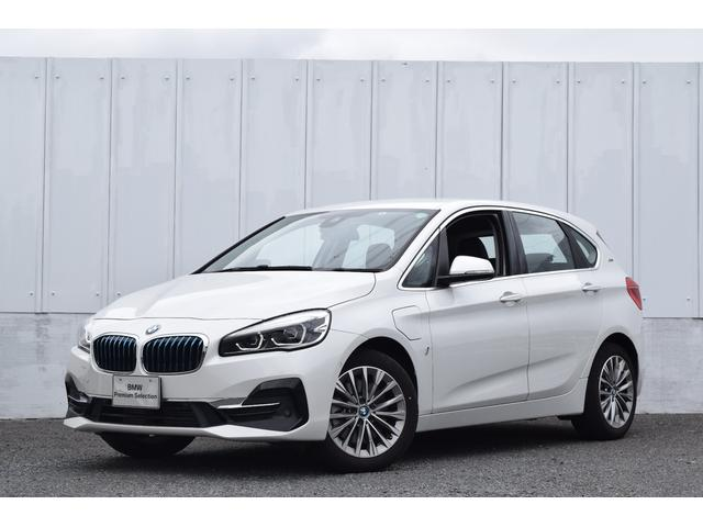 BMW 2シリーズ 225xeアイパフォーマンスAツアラーラグジュアリー 元試乗車 Luxury アクティブクルーズ ヘッドアップディスプレイ ヒーター付き黒レザーシート 電動リアゲート リアビューカメラ 前後障害物センサー 純正ナビ Dアシスト Bluetooth接続