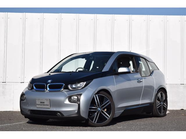 BMW i3 レンジ・エクステンダー装備車 正規認定中古車 LOFT 純HDDナビ Bluetooth(音楽 tel) 純20AW ドライビングA アクティブクルーズC 前後障害物センサー リヤカメラ SOSコール ミラー内蔵ETC コンフォートアクセス