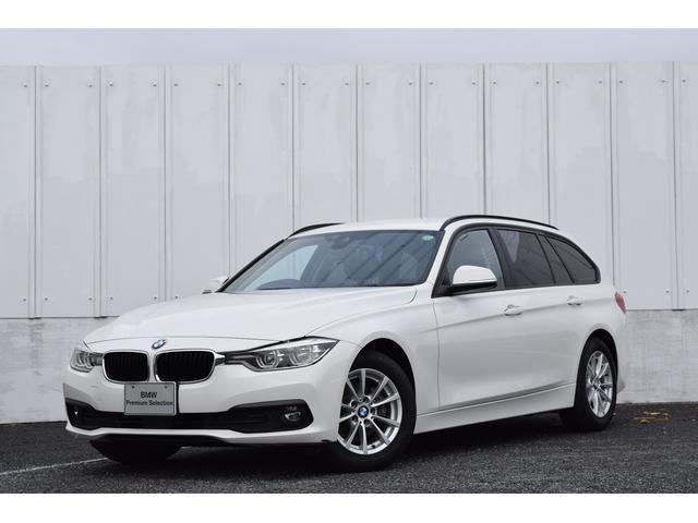 BMW 3シリーズ 320dツーリング 純HDDナビ Bluetooth(音楽 tel) 純16AW ドライビングA アクティブクルーズC 電動リヤゲート リヤ障害物センサー リヤカメラ LEDライト SOSコール ミラー内蔵ETC