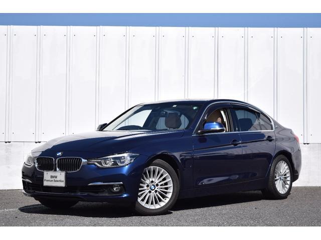 BMW 330eラグジュアリー 正規認定中古車 ベージュ革 サンルーフ ACC 地デジ 純HDDナビ 被害軽減ブレーキ 車線逸脱・変更警告 コンフォートA 電動シート シートヒーター LEDライト リヤ障害物センサー バックカメラ