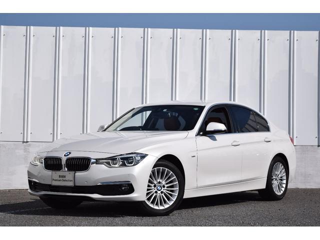 BMW 320d ラグジュアリー 認定中古車 茶革 ACC 純正HDDナビ 被害軽減B 車線逸脱・変更警告 USB・Bluetooth接続 シートヒーター 電動シート Bカメ F&R障害物センサー コンフォートA LEDヘッドライト