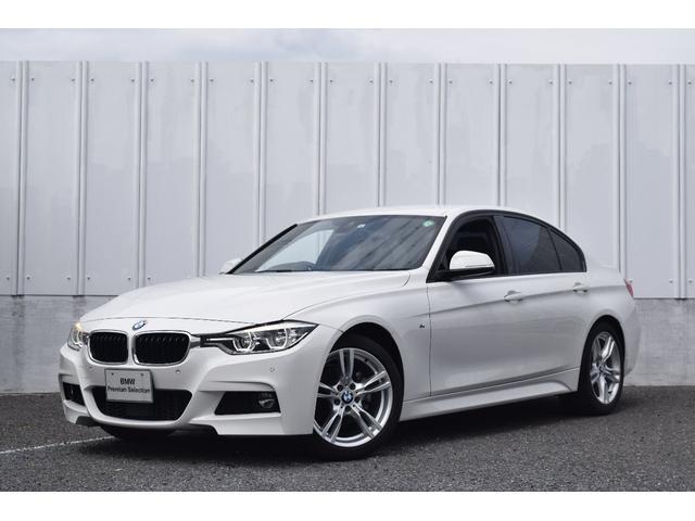 BMW 320i Mスポーツ 純正HDDナビ ACC 衝突軽減ブレーキ 車線逸脱変更警告 前後障害物センサー バックカメラ LEDライト SOSコール Bluetooth USB接続 シートヒーター 電動シート ETC