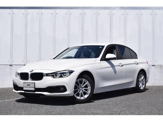 BMW 318i 純HDDナビ CD 純16AW 車線逸脱警告 レーンチェンジW 衝突軽減ブレーキ クルコン リヤ障害物センサー リヤカメラ LEDライト ミラー内蔵ETC 電動シート SOSコール ワンオーナー