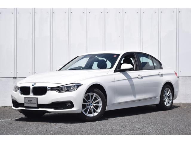 BMW 3シリーズ 318i 正規認定中古車 純正HDDナビ リアビューカメラ リア障害物センサー クルーズコントロール ドライバーアシスト コンフォートアクセス Bluetooth接続 マルチファンクションステアリング ETC2.0ミラー