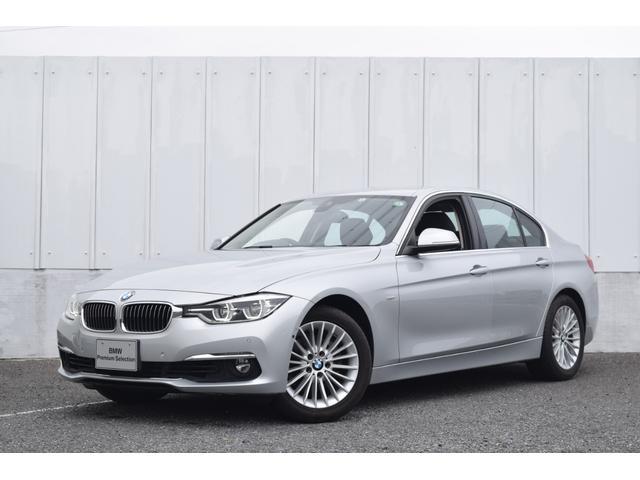 BMW 3シリーズ 318i ラグジュアリー 正規認定中古車 純HDDナビ Bluetooth(音楽・tel) CD 純17AW リヤ・サイドカメラ 前後障害物センサー ドライビングA レーンチェンジW クルコン SOSコール LEDライト