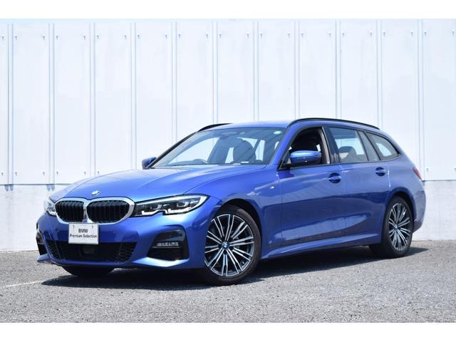 BMW 320d xDriveツーリング Mスポーツ 正規認定中古車 元試乗車 ナビ Rカメラ 電動Rゲート ドライビングアシストプロ ライブコックピット ハイビームアシスト Fシートヒーター 携帯ワイヤレスチャージ Bluetooth接続(TEL・音楽) ETC