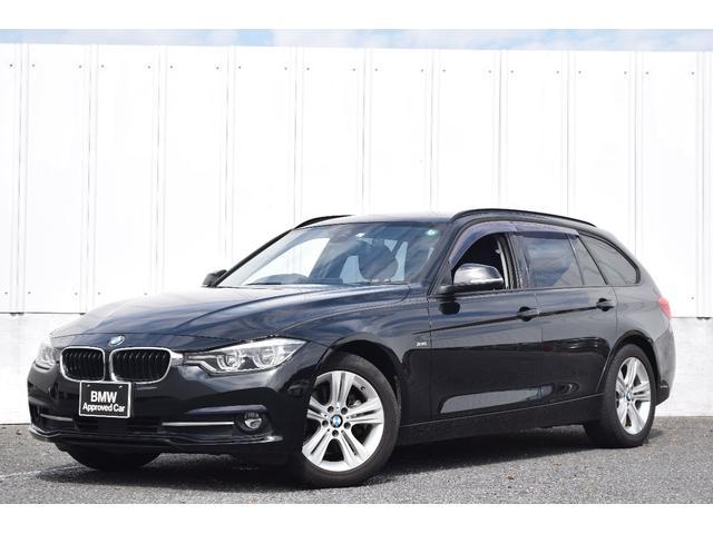 BMW 3シリーズ 320dツーリング スポーツ 純正ナビ ミラーETC 被害軽減B 車線逸脱警告 電動シート ACC バックカメラ リヤ障害物センサー コンフォートA LEDヘッドライト SOS 社外前ドラレコ ドアバイザー 禁煙車 ワンオーナー