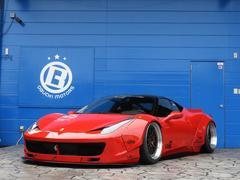 フェラーリ 458イタリアベースグレード