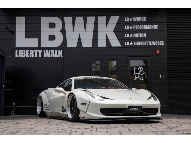 458イタリア ベースグレード LB-WORKS 458 Full Complete