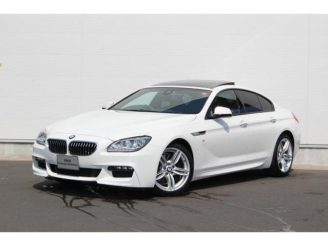 BMW 640iグランクーペ Mスポーツ 認定中古車 LEDライト