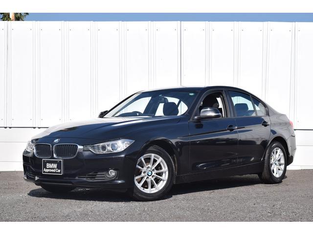 BMW 320i 純正ナビ Bカメラ ETC リアPDC 認定中古車