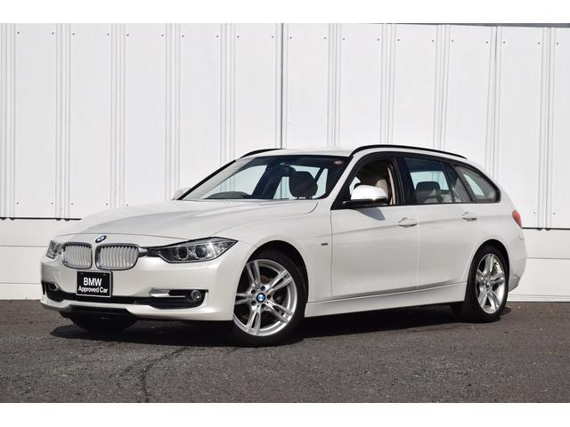 BMW 320dブルーパフォーマンス ツーリング モダン 認定中古車