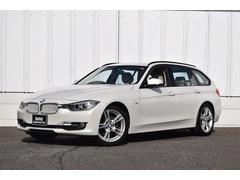 BMW320dブルーパフォーマンス ツーリング モダン 認定中古車