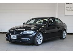 BMW320i Mスポーツパッケージ 地デジTV Bカメラ