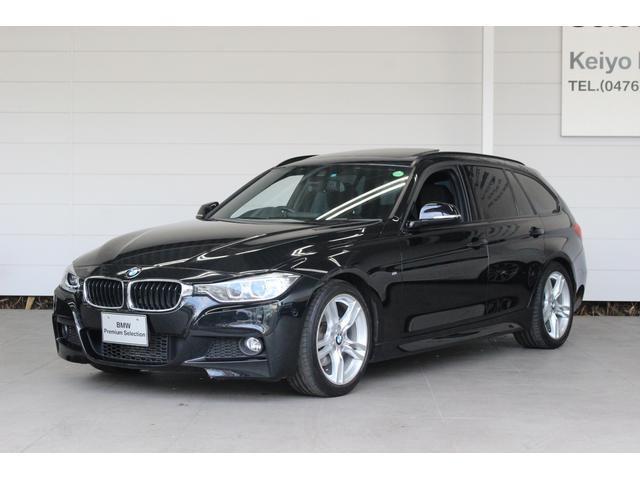 BMW 320dツーリング Mスポーツ SR 電動ゲート 地デジ