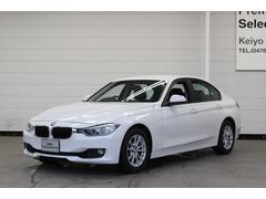 BMW320i 認定中古車 純正ナビ キセノン ETC