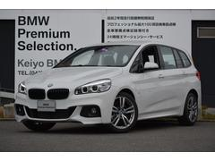 BMW220iグランツアラー Mスポーツ 7名乗車 HDDナビ